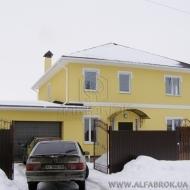 Срочно! Продам дом (коттедж) c. Мила. 270 кв.м. 8 соток (код H520)