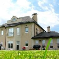 Продам котедж, дом, дачу, Софиевская Борщаговка (Код H16)