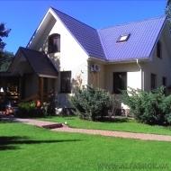 Продам котедж, дом, дачу, Козин (Конча - Заспа) (Код H1486)