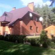 Продажа  дома в п.Козин, район Пятихатки  20 соток. (код Н45)