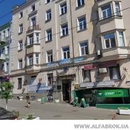 Сдам 2-х уровневую 6 комнатную квартиру под офис закрытого типа. пл. Л. Толстого. (код объекта С 389)