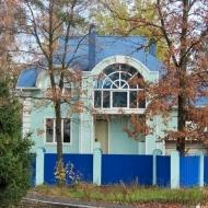 Продам дом коттедж Киево-Святошинский р-н. Чайка Лес 370 кв.м. 10 соток. (Код H924)
