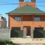 Продам котедж, дом, дачу, Киев, Соломенский, ЖУ (Код H3380)