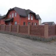 Продажа дома.Киевская обл.Киево-Святошинский р-н.(Н1931)