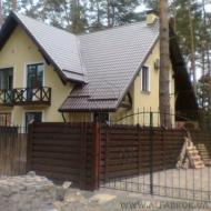котедж, дом, дачу, Ирпень (Код H2721)