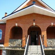 Продам котедж, дом, дачу, Киев, Святошинский, Академгородок (Код H212)