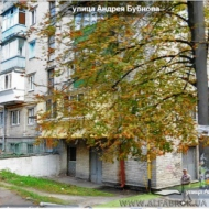 Продажа 1-ком квартиры.Киев.Голосеевский р-н.(К12608)