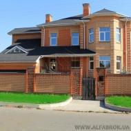 Без Комиссии Дом Петропавловская-Борщаговка. 600кв.м. 16соток. (код H958)