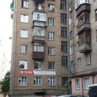 Продажа 3-х ком квартиры.Киев.Печерский р-н.(К16910)