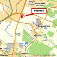 (код объекта T1130) Продажа земельного участка. Васильковский р-н, Крушинка