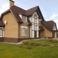 Продам дом Белогородка 280кв.м. рядом Чайки (Код объекта Н5099) Лес