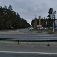 Продажа участка.Киевская обл.Киево-Святошинский р-н.(Т1302)