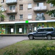 (Код объекта С1314) Продажа торгового помещения 202.5 м2.  ул. Щербакова, 37. Шевченковский р-н.