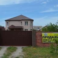(Код объекта Н6144) Продается отличный дом площадью 201 кв.м.  в Буче.