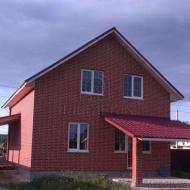 Продам дом в Горе