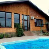 (код объекта H5543) Киево-Святошинский р-н., Гореничи. Продажа полностью меблированного дома с дорогим ремонтом и бассейном.
