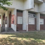 Сдам н/ф 108 кв. м., 0Киев, Дарницкий, Дарницкий бульв., 1 (Код C3813)