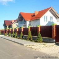 Продам котедж, дом, дачу, боль (Код H9462)