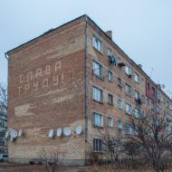 квартиру, Борисполь, Котовского ул., 83А (Код K33708)