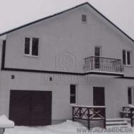 Без Комиссии Продам дом Буча 188 м.кв. участок 9 соток. (Н2835)