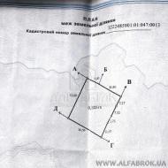 Продам участок 10 соток, Петропавловская Борщаговка, шевченко (Код T14235)