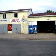 Продам н/ф 330 кв. м., 0Киев, Святошинский, служ (Код C13617)