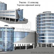 Без Комиссии Продам Участок Фасад Окружной Софиевская Борщаговка 11 соток (Код T14811)