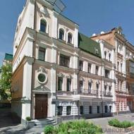 (Код объекта C13869) Продам ОСЗ Подол Борисоглебская улица, офисное здание с ремонтом. Земля в собственности.
