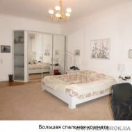 Уютная 3-ком. квартира, Киев, Печерский, Заньковецкой ул., 4 (Код K43766)