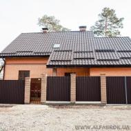 Продам коттедж, дом с ремонтом 174 кв.м., участок 5 соток Буча (Код H19636)