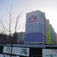 Продам квартиру, Петровское, Тепличная (Петровское), 40 (Код K44469)